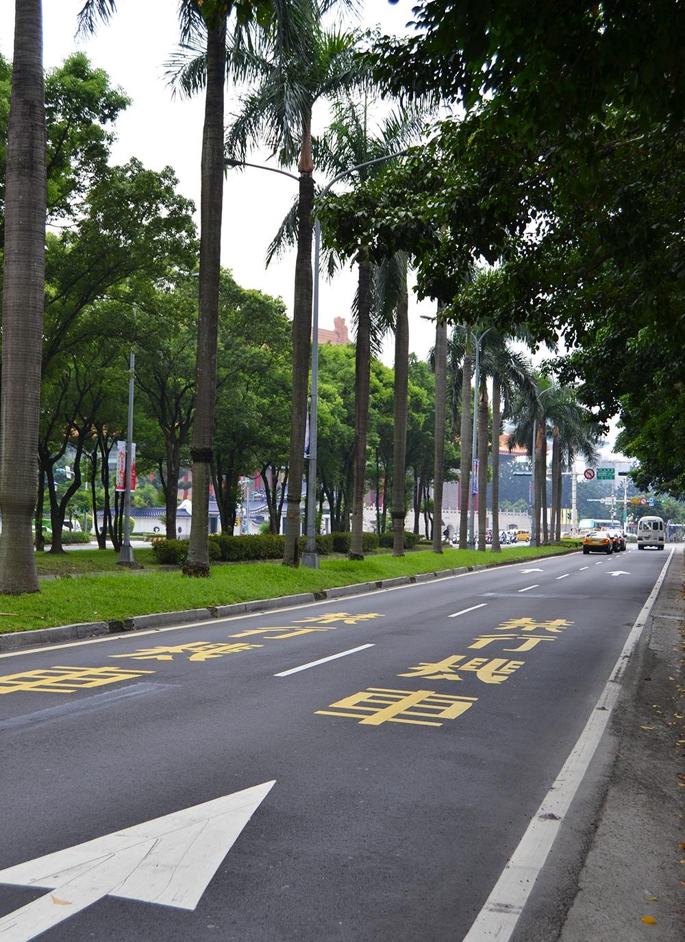 Taipei-city-trafic